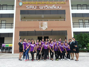tourism-industry-training-1